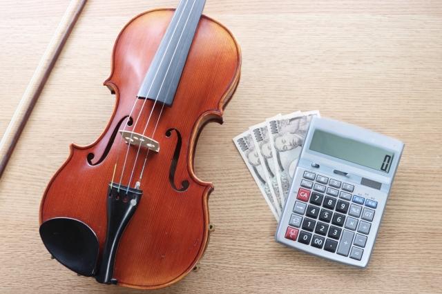 眠っている楽器を寄付するとその査定額が控除されるという楽器寄付のふるさと納税があります。
