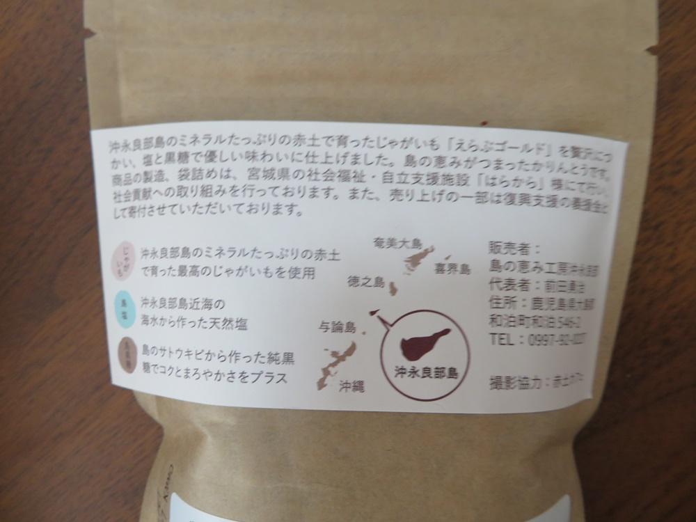 1000円 送料無料 ポッキリ グルメ