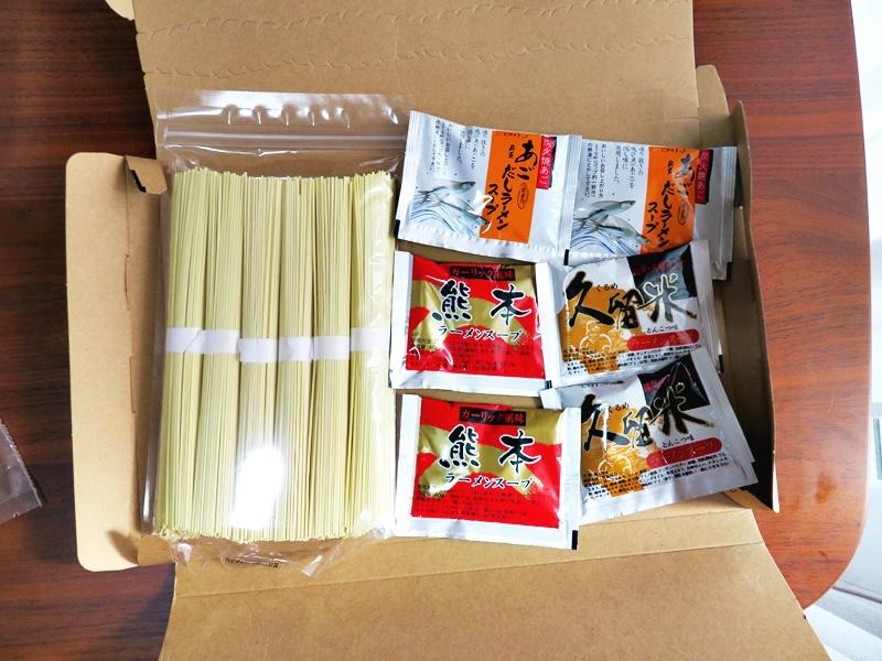 九州3県の味ラーメン