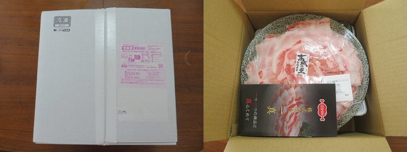 】都城産豚「高城の里」わくわく3.6kgセット