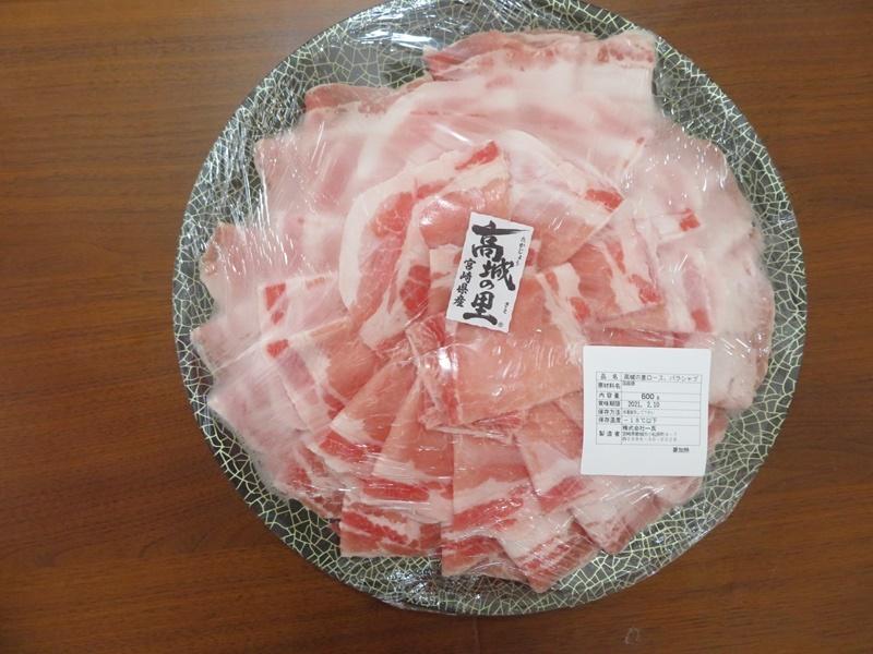 都城産豚しゃぶしゃぶ肉